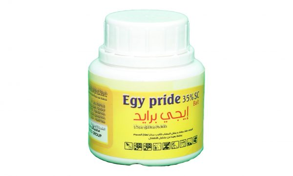 مبيد الذباب إيجي برايد insecticide used for fly control